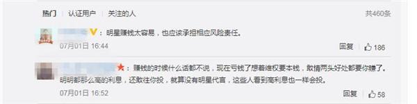 体彩外围网站-中国发布丨汪涵敦促爱钱进为投资者解决问题有用吗?