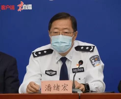 最新!北京警方通报4起涉疫典型案例