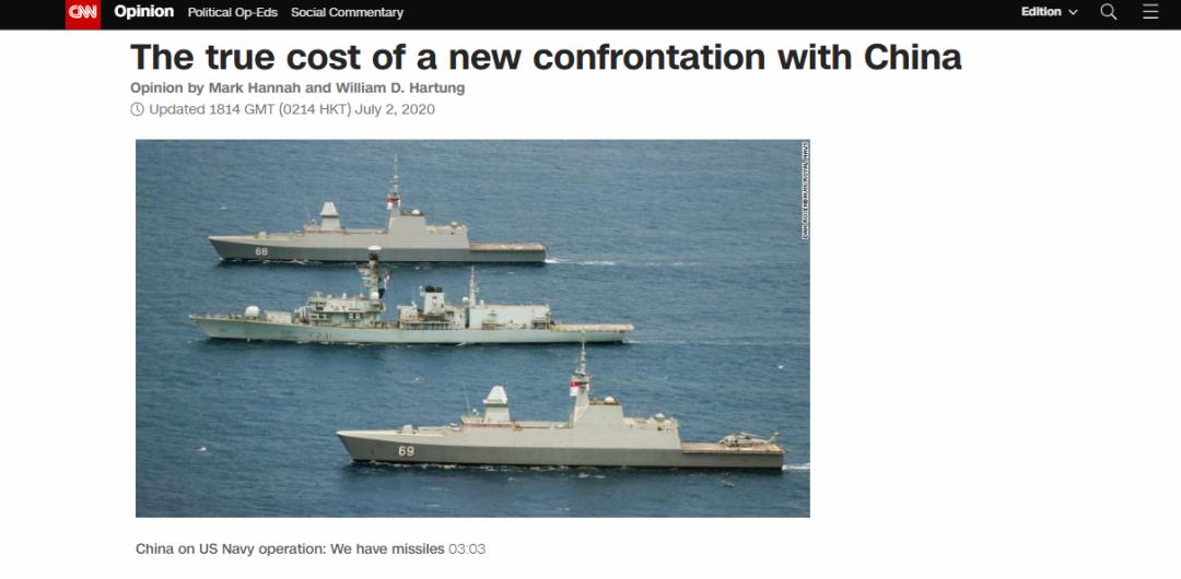【杏悦】一篇批评文章暴露针对中国的军事计杏悦划图片
