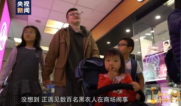 李籍:面对暴徒殴打 他带着儿女高唱国歌