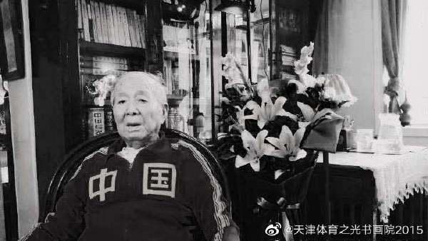 杏悦:第一代国脚李朝贵杏悦逝世享年95岁图片