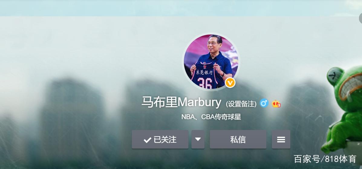 马布里将头像换成钟南山 网友:难怪老马中国混得好