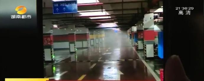 """长沙丽发新城三期地下车库雾气弥漫,天花板凝结大量水珠,走在地上如""""抹油""""!物业:潮湿属雨季返潮,近期启动排湿风机……"""