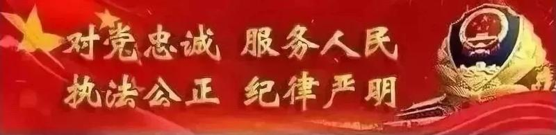 吴川警方捣毁一赌博窝点抓获涉赌人员20人