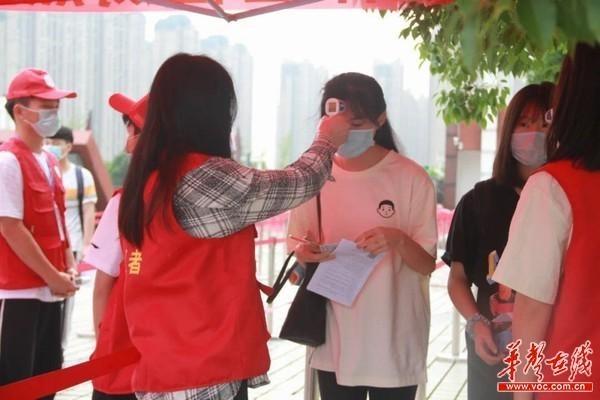 湖南工业职院:综合素质测评为学生全面发展提速