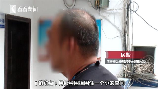 多家工地线缆接连被盗 为躲警察他住进了...