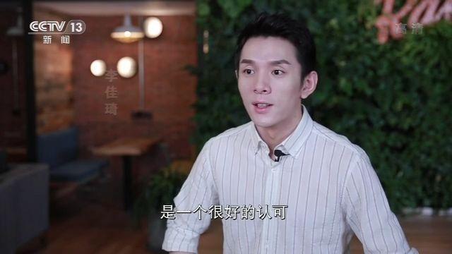 """李佳琦落""""沪"""":电商平台称其销售额可抵一单体商场"""