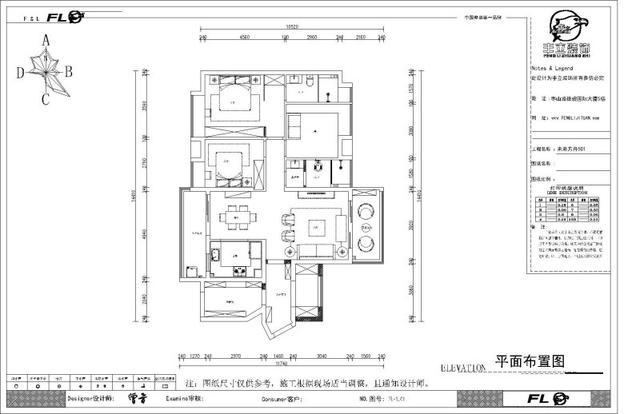 127平米的房子有多大?现代风格预算20万如何装修好?-中天未来方舟装修
