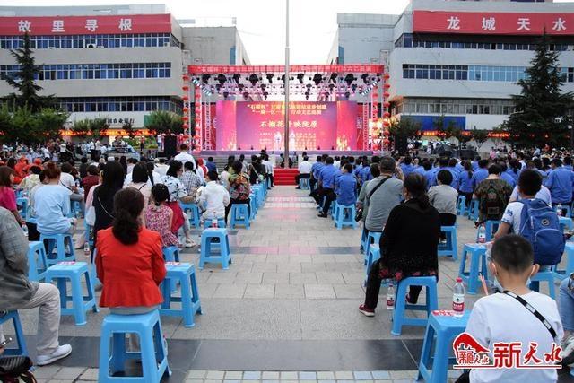 """甘肃省民族团结进步创建""""一廊一区一带""""行动文艺巡演在我市演出"""