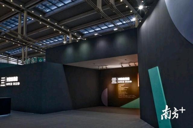 开放的思维:在深圳这个艺术展上看见设计新玩法