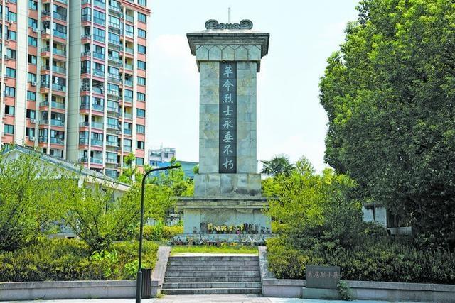 义乌吴店革命烈士陵园:承载用生命和热血铸就的历史