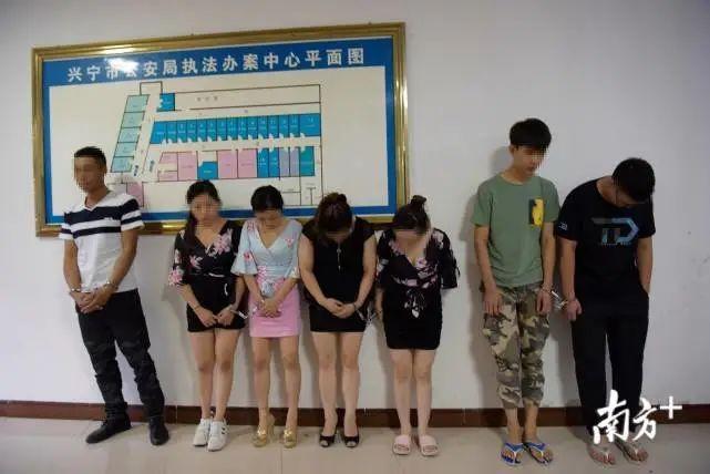 梅州又一卖淫嫖娼窝点被端,现场抓获12人