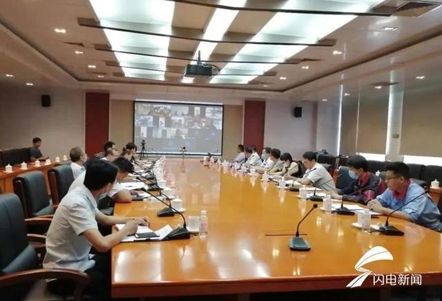 滨州邹平市与中国有色金属学会高端铝业项目在线对接活动圆满完成