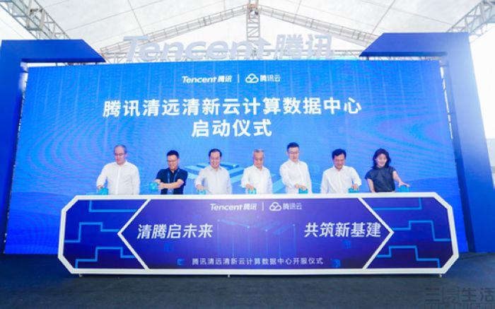 腾讯云新数据中心开服,可容纳百万服务器