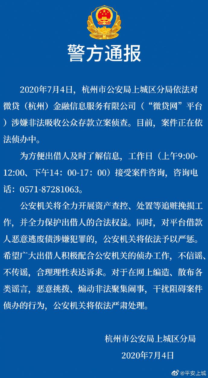 网被立案杏悦汉鼎宇佑金融资产价值半年或缩水,杏悦图片