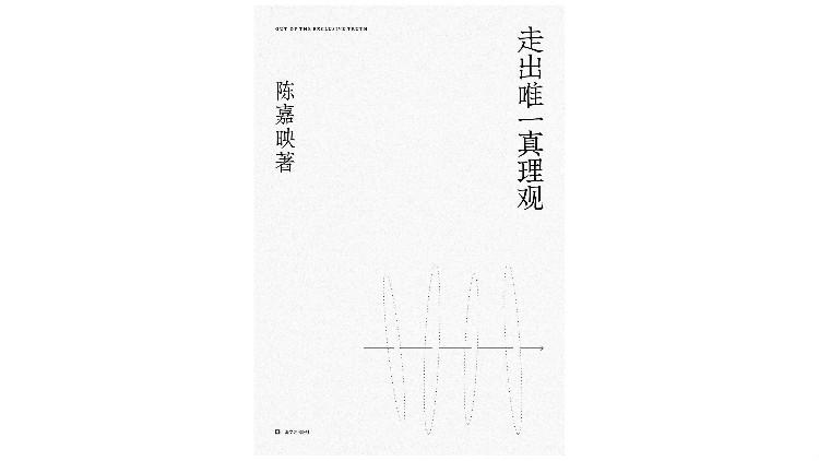 杏悦:千多年的文字时代结束杏悦在微信手图片