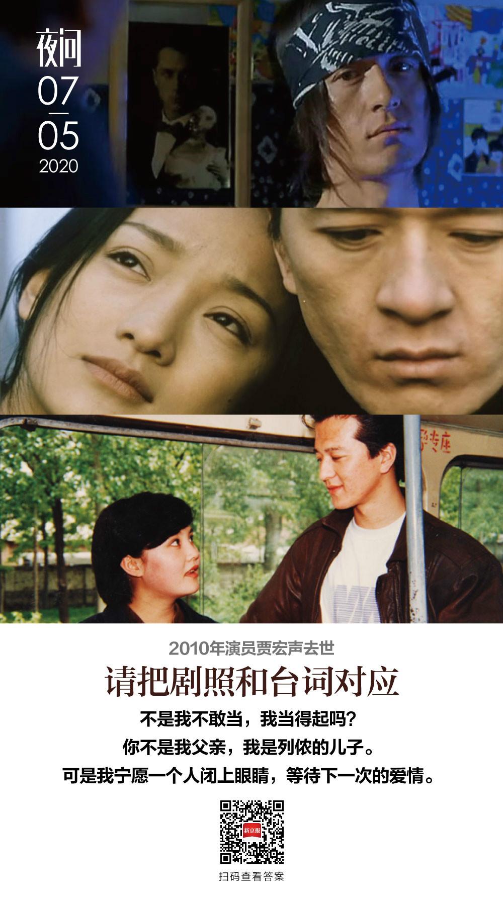 杏悦他是一个纯粹的演员也是一个杏悦理想主义者丨图片