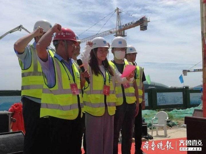 威海国际经贸交流中心项目工会成立