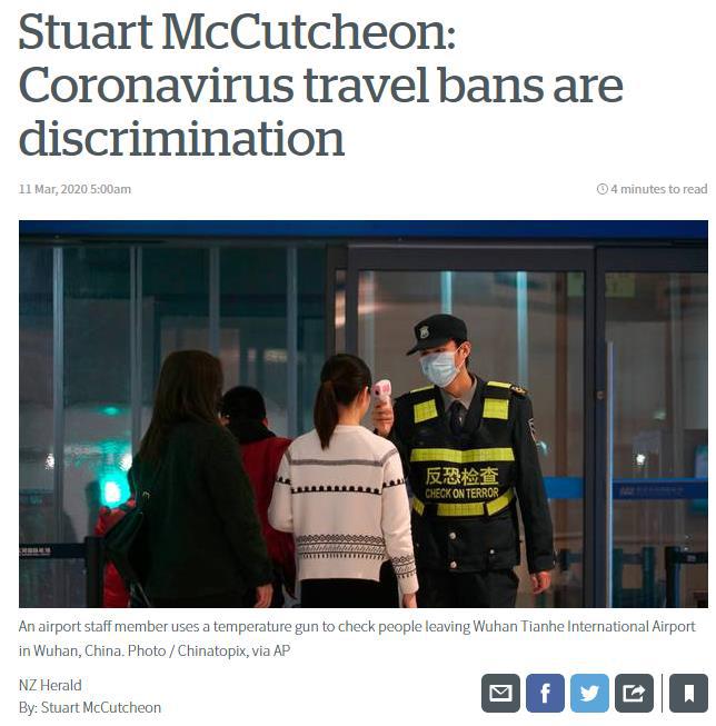 奥克兰大学校长因中国留门生被克制入境,而责怪新西兰当局鄙视