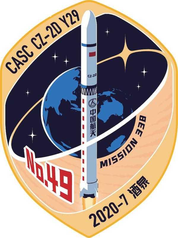 摩天平台:系列三天两战火箭长二丁发射摩天平台成图片