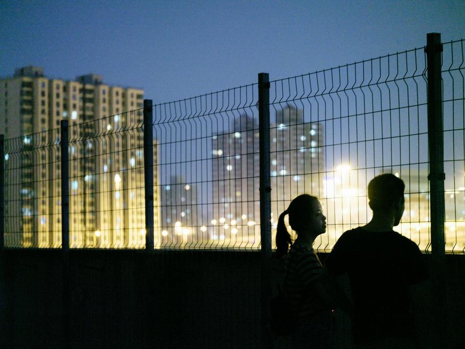 """中国家庭 """"90后""""流动青年未婚同居的动因与特征"""