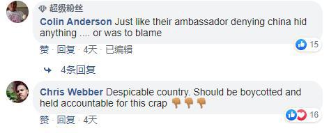 受美国宣传攻势影响,新西兰媒体最先质疑和怪罪中国,谈论中偶然有人号令制裁中国