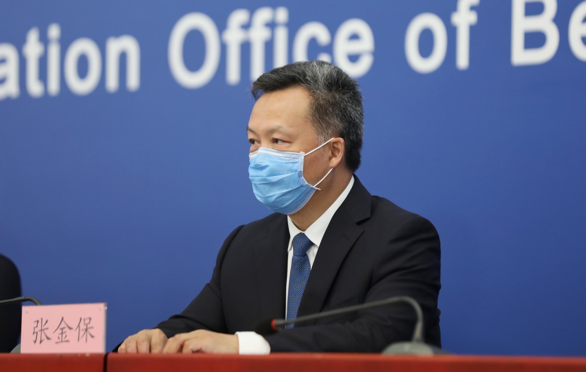 都城医科大学隶属北京向阳医院党委书记、理事长张金保参加发布会并先容情形。新京报记者 王飞 摄