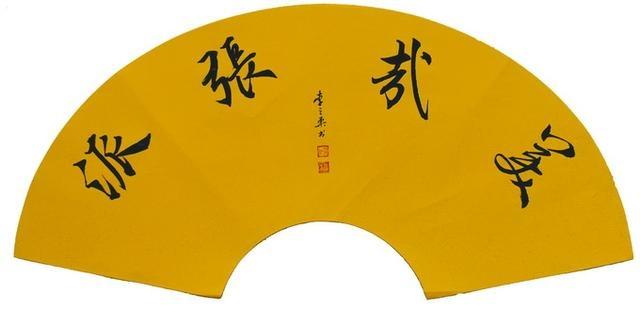 缅怀张君秋大师:用骨髓练就的京剧艺术 为后学传递艺术圣灯