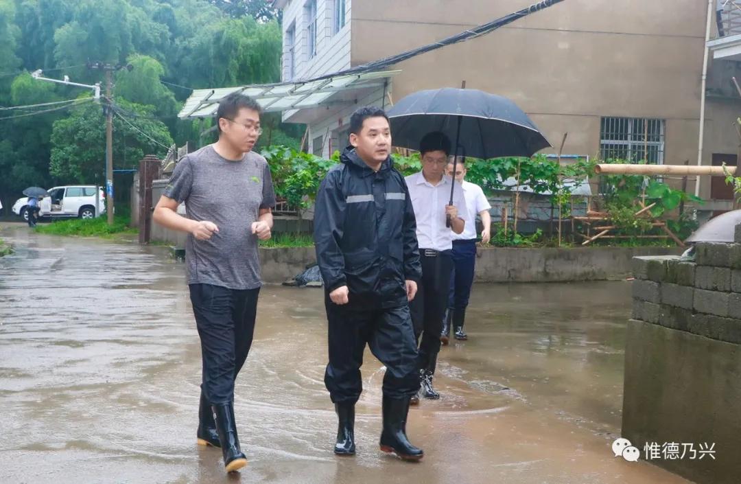 德兴市委书记郭峰冒雨现场指挥防汛工作