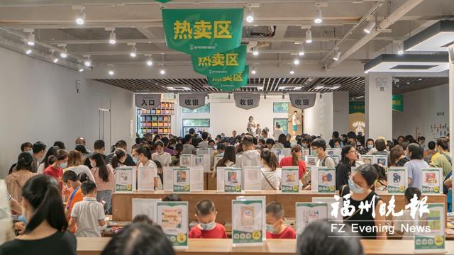 """福州实体书店创新再突围 打造童书""""宜家"""""""