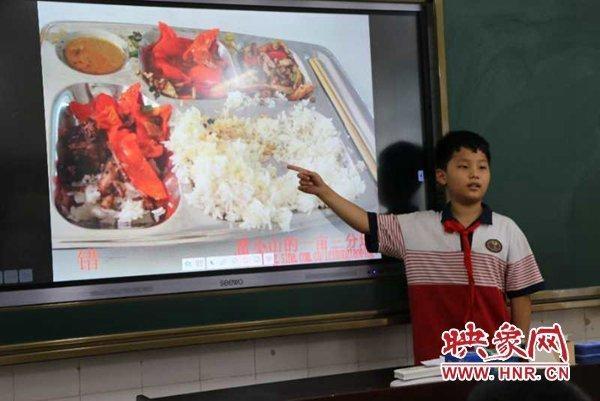 安阳高新区一小举行文明餐桌主题教育活动