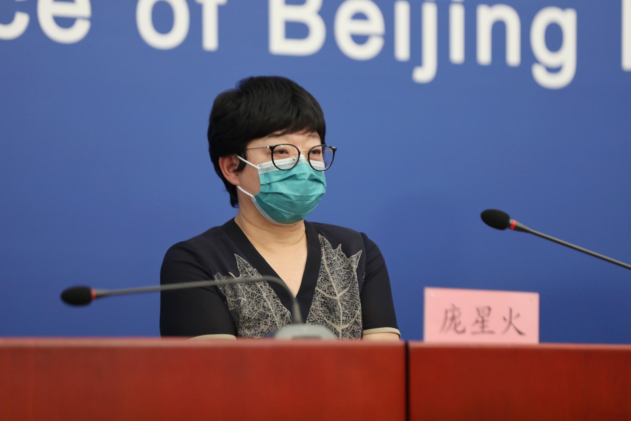 北京已对54个小区解除封控管理图片