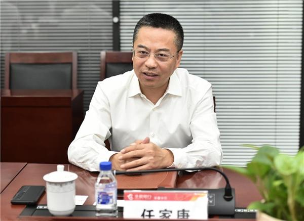 华夏银行长春分行原党委书记、行长任家庚接受审查调查