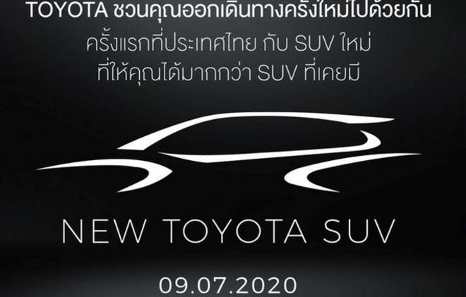 """神似""""RAV4"""" 丰田Corolla Cross将7月9日发布"""