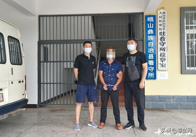 一张登记照,郧西民警远赴云南揪出潜逃19年命案嫌犯
