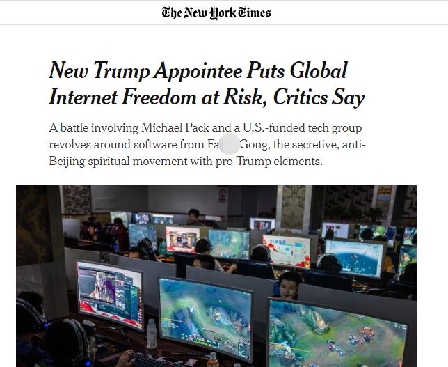(截图来自《纽约时报》的报道)