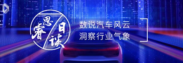 睿思七日谈·车:车企召回集中 造车新势力加速洗牌