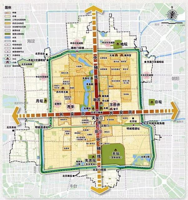 首都功能核心区如何建?北京这个会议透露了重要信息