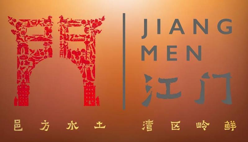 """【厉害】新会""""袁隆平超级稻""""刷新双季稻全国粮食高产纪录!"""