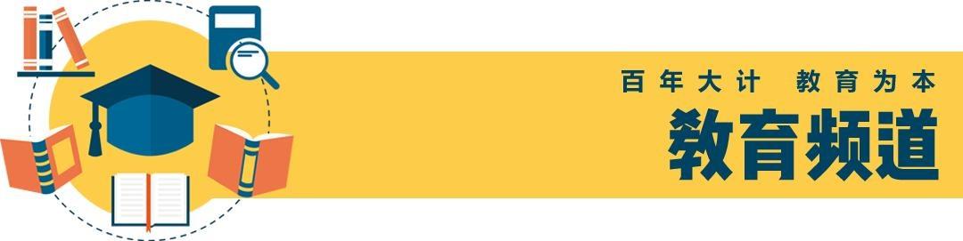 品牌快车⑳|东莞市艺术中学挂牌,莞英集团化办学成员校首开校园开放日