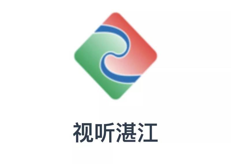 中铁十四局:高质量建好广湛高铁湛江湾海底隧道