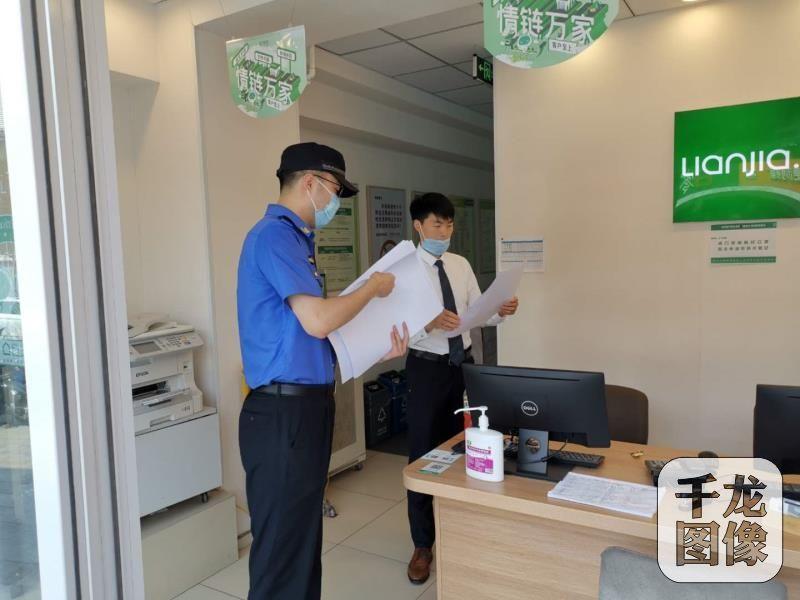 疫情反弹,北京大屯街道城管全员行动,坚守防控第一线