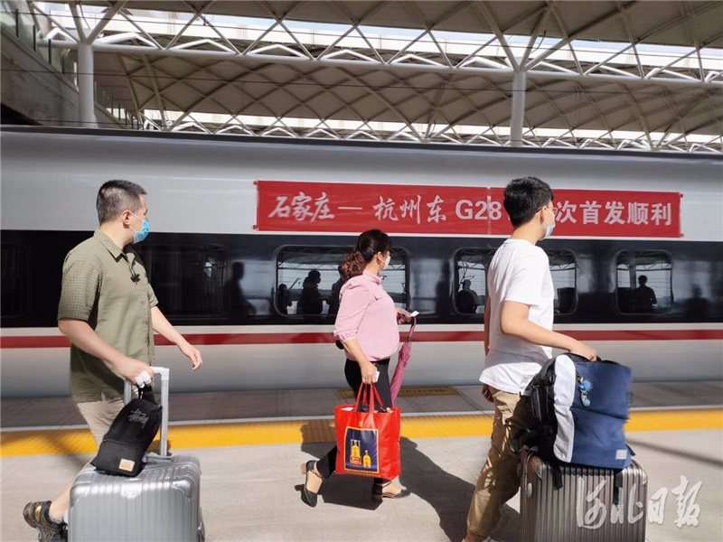 西湖走起!河北石家庄首开至杭州复兴号高铁列车