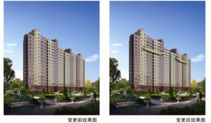 张马屯村城中村保障房项目规划有调整,部分楼取消1部客梯