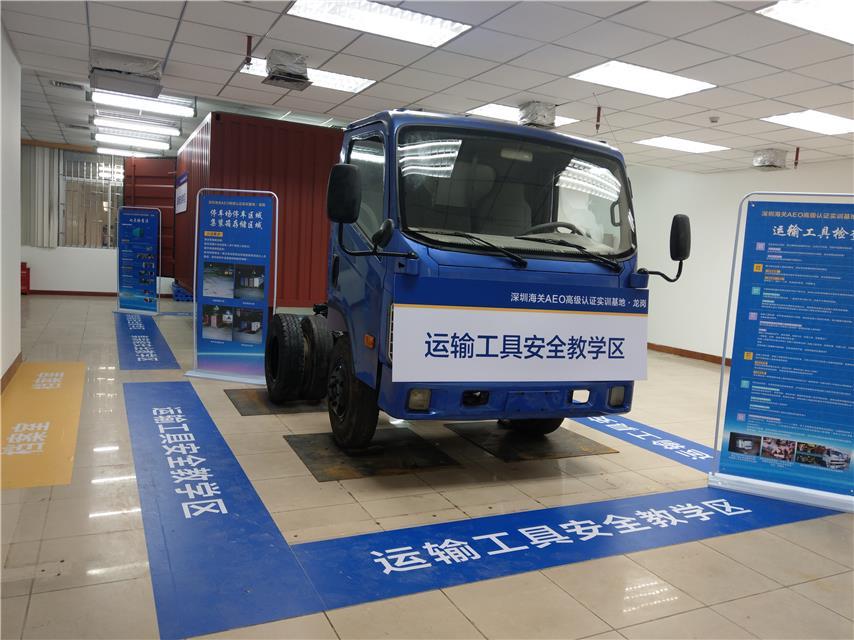 让守信者获益满满 深圳海关推进AEO信用体系建设稳外贸促发展