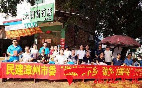 """漳州市创新""""四项举措"""",全省率先实现法律援助案件全覆盖"""