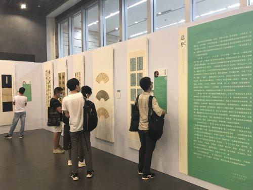 红棉杯青年书法篆刻大赛作品展举行