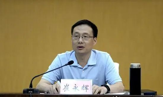 「杏悦」多杏悦位70后市长跨省升副省长图图片