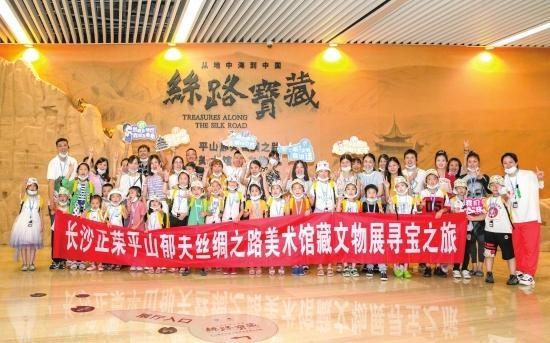 长沙正荣平山郁夫丝绸之路美术馆藏文物展寻宝之旅启幕