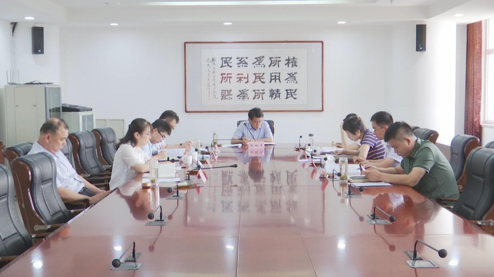 区委落实党风廉政建设责任制领导小组会议召开